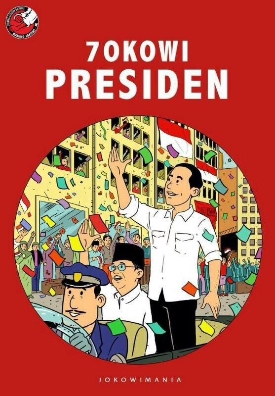 7th President - Vice President of Indonesia