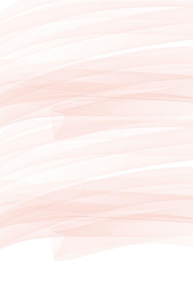 Neutro Pastel Background Wallpapers Texture Gradient Simple Texture