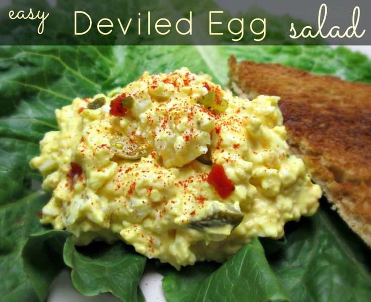 The Ultimate Easy Deviled Egg   ◦6 Hard Boiled Eggs  ◦½ Cup of Mayonnaise or Miracle Whip  ◦1 teaspoon of yellow mustard  ◦1 tablespoon of sweet relish  ◦1 teaspoon of onion powder  ◦1 teaspoon of garlic powder  ◦salt & pepper to taste  ◦Lettuce