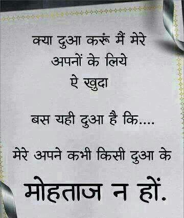 In hindi...