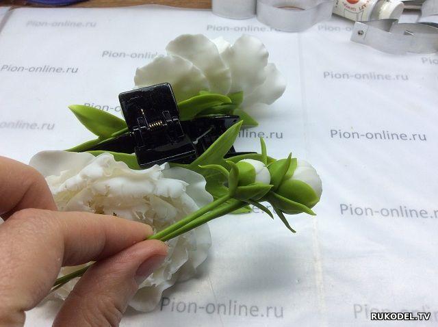 """Заколка """"Пион"""" из полимерной глины, своими руками, часть 2 - Украшения - Полимерная глина - Каталог статей - Рукодел.TV"""