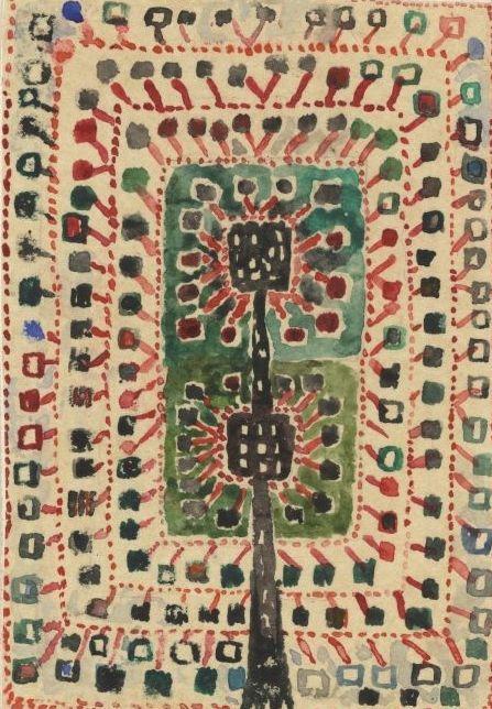 matta rug Ann-Mari Forsberg (1916–1992) - Design for rya rug Hoppa hage AB Märta Måås-Fjetterström