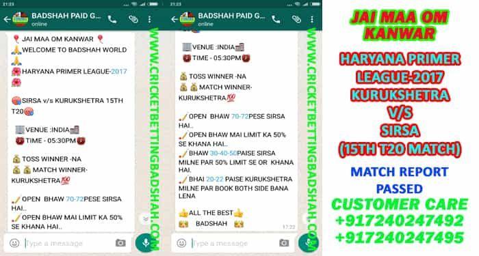 cricket match betting tips at SIRSA v/s KURUKSHETRA 15TH T20 MATCH - http://www.cricketbettingbadshah.com/2017/02/11/sirsa-vs-kurukshetra-15th-t20-cricket-match-betting-tips/