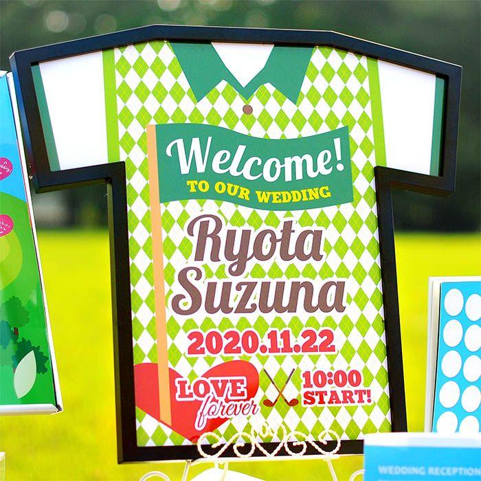 【Tシャツ型ウェルカムボード】ゴルフ/スポーツ/パーティー/結婚式   http://www.farbeco.jp/shopdetail/000000010195/