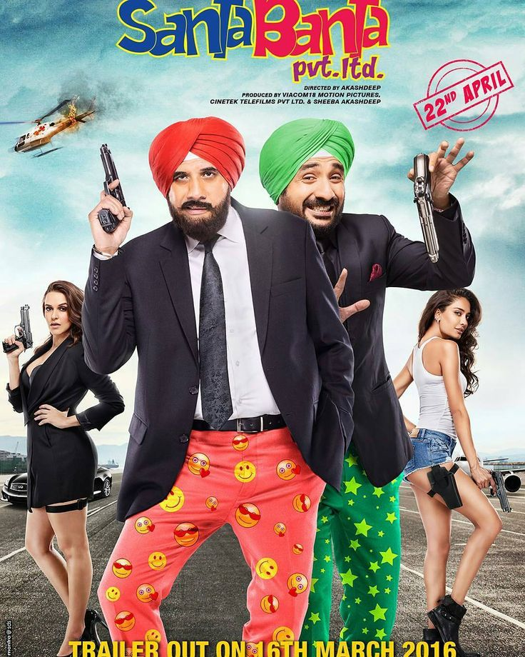 Vir Das and Boman Irani starrer Santa Banta @santabantafilm poster which is slated to release on April 22 2016. @BOLLYWOODREPORT    . . The film has been directed by Akashdeep Sabir and has a plethora of acclaimed actors including Boman Irani Vir Das Neha Dhupia Lisa Haydenand Ram Kapoor. . .  #bollywoodreport #bollywood #india #indian #desi #bollywoodactress #mumbai #bollywoodfashion #bollywoodstyle #bollywoodmovie #indianfashion #indianstyle #delhi #noida #gurgaon #chandigarh #hyderabad…