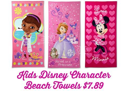 Cheap Beach Towels as Low as $3.29   FREE Store Pickup!