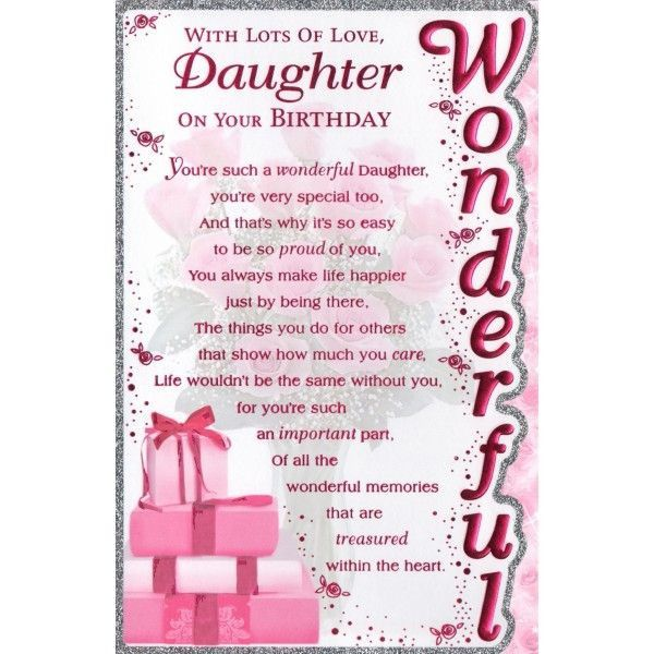 Birthday Greetings For Daughter Unique Free Spiritual Birthday