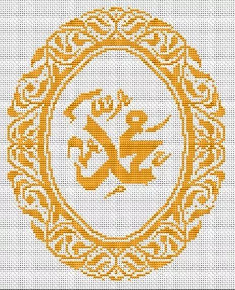 9abc9a58ae504fc61aafbb7f2c698158.webp (465×573) Sulaman