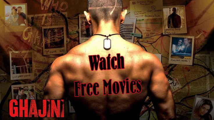 Watch online old bollywood movies collection