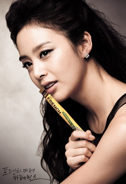 KIM TaeHee 김태희 #korean #asian