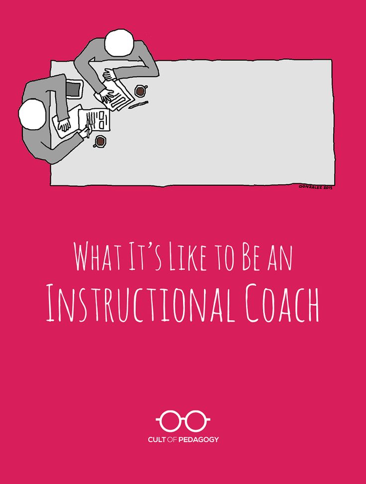 Lately I hear more and more people describing themselves as instructional coaches, so I thought it was time to take a closer look at the work they do. [...]