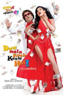 Daal Mein Kuch Kaala Hai (2012) Hindi Movie Online in HD - Einthusan Veena Malik, Jackie Shroff, Vijay Raaz, Shakti Kapoor Directed by Aanand Balraj Music by Aabfm 2012 [UA] ENGLISH SUBTITLE