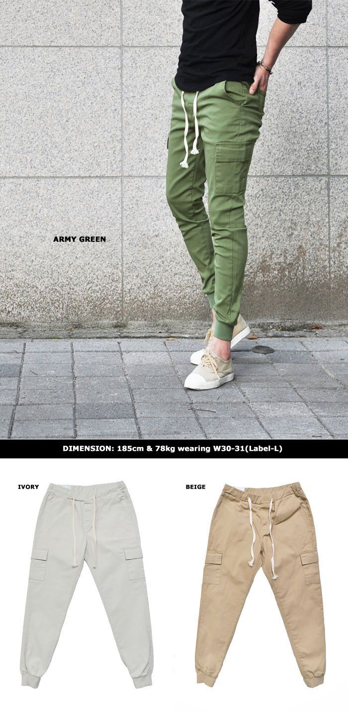 Bottoms :: Pants :: last 1 ) Slim Span Drawcord Cargo Jogger-Pants 237