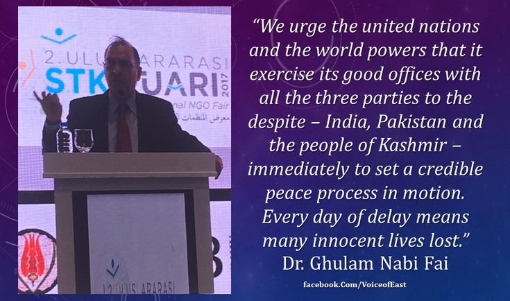 Indian Government Must Turn to A Saner Course in Kashmir: Dr. Fai