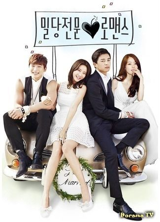 Marriage Not Hookup Ep 2 Indo Sub