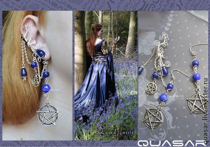 "Комплект ""forest sorceress"". - тёмно-синий,синий,пентакль,пентаграмма, pentagram"