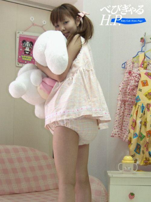 So So Pretty Adult Baby Girls Pajamas Baby Pants
