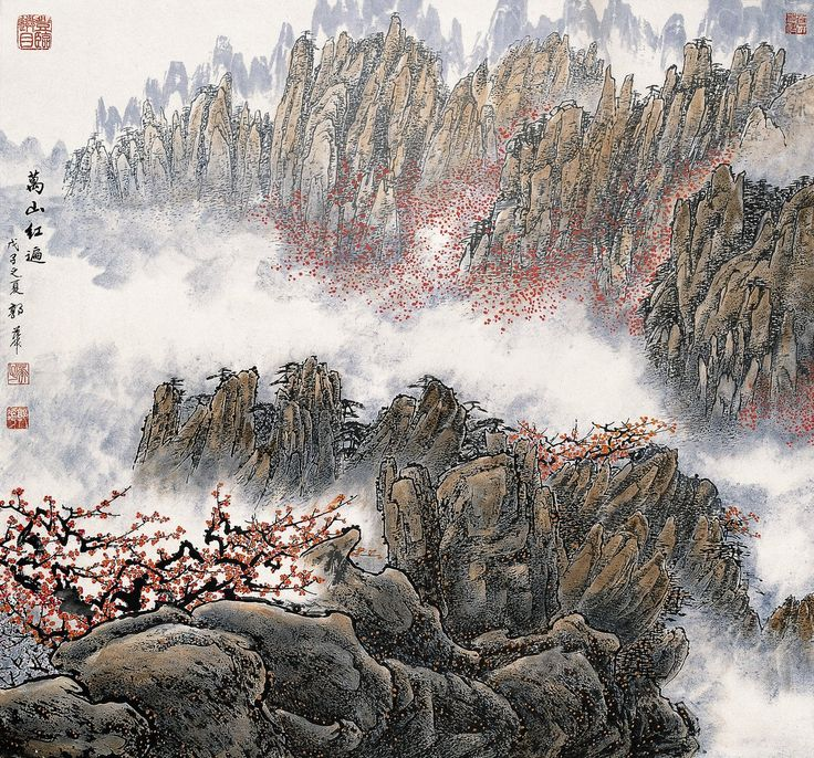 Crimson Ranges by guohua on DeviantArt Guo Hua