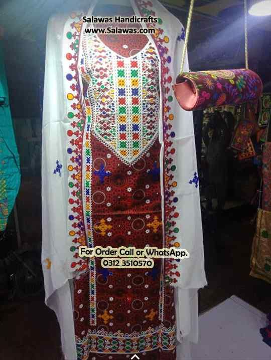 0cb71b8b6d Buy Best Ajrak Dresses 2019 Available Now For Online Shopping at Best  Price, These Are Pure Handmade Sindhi Ajrak Dress, #AjrakDresses2019