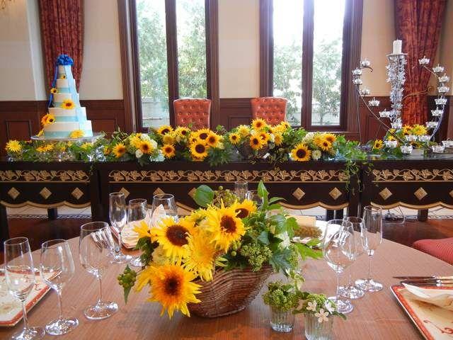 結婚式場写真「夏はひまわりを使ったコーディネート」 【みんなのウェディング】
