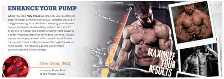 No2 Shred can make you ripped and sexy in no time. Using it daily will give you energy boost, which you can use during your workout sessions. >>> http://www.healthyminimarket.com/no2-shred-reviews/