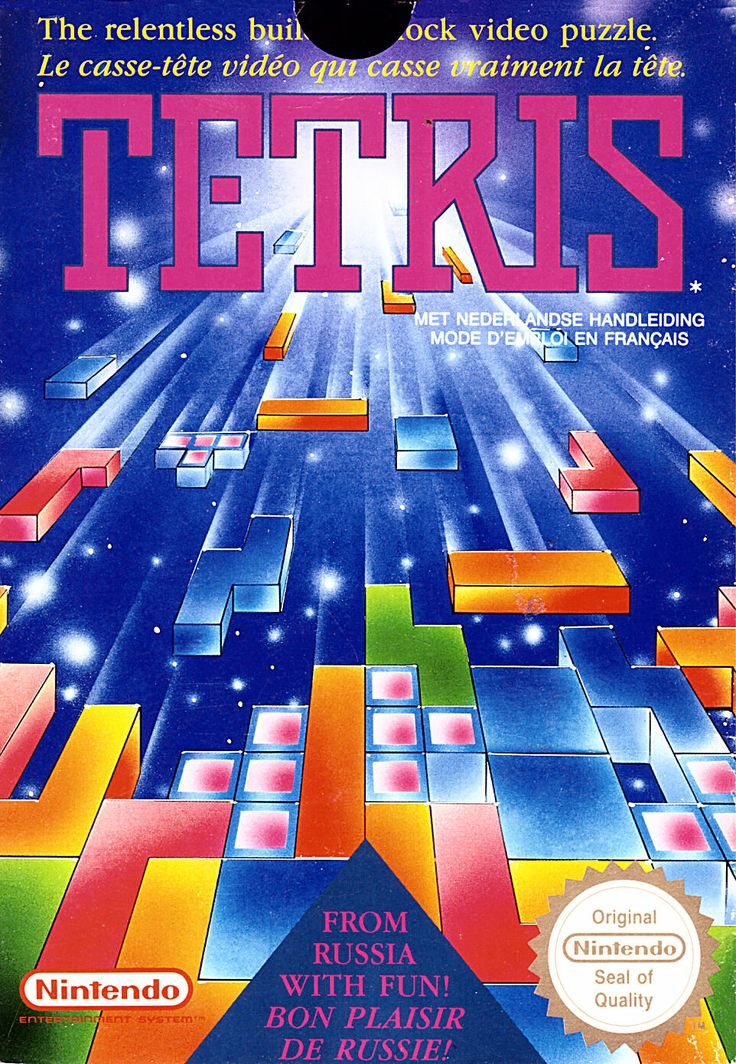 Tetris From Russia with Fun Design Futures 2nd Semester