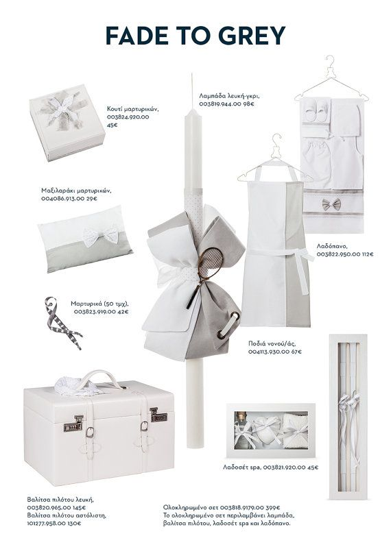 luxury Neutral baptism set all you need for by letsdecorateonline