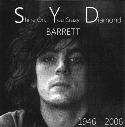 Visit Cambridge as a Syd Barrett Fan