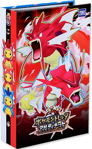 "To commemorate the opening of Pokemon Center Hiroshima, original goods ""Torretta file limited red Gyarados version"" will be released!"