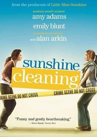 (Yellow) Cleaning (DVD)