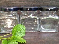 Lekvárosüveg, Quadro 120 ml