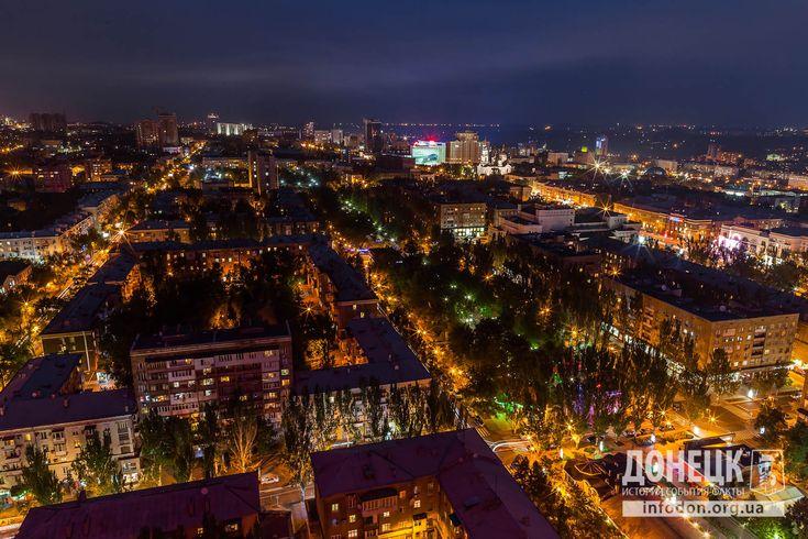 53 Best Нескорений Донецьк бажає вам доброї ночі! Images On Pinterest