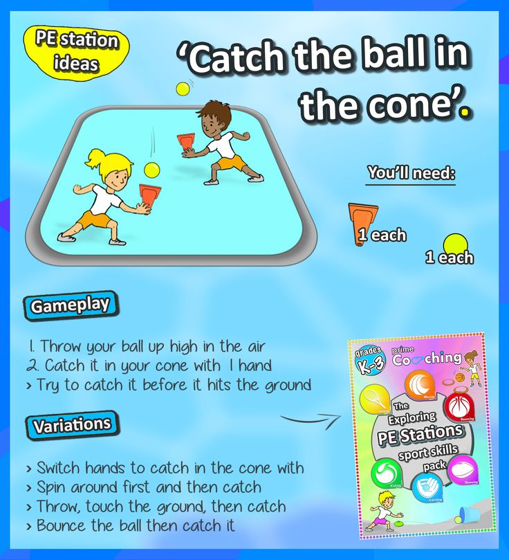 • Catch the ball in the cone • Hand-eye co-ordination skills and PE ideas - Every K-3 teacher needs to try out these ideas in their sport lessons