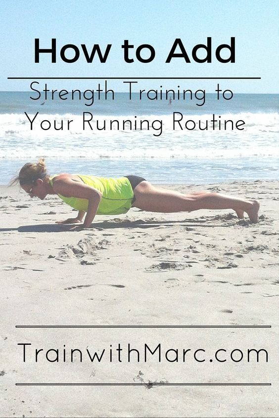 Adding Strength Training into Your Running Routine