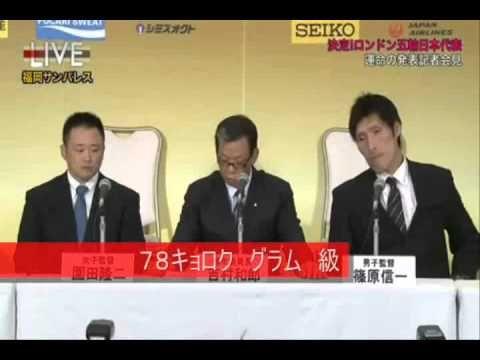 絶対に笑ってしまう柔道キョログロムグゥ~ - YouTube