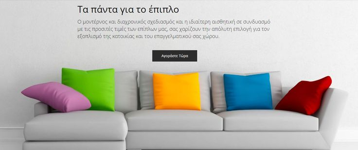 http://www.artline-shop.gr/ | artline artline | Pulse | LinkedIn