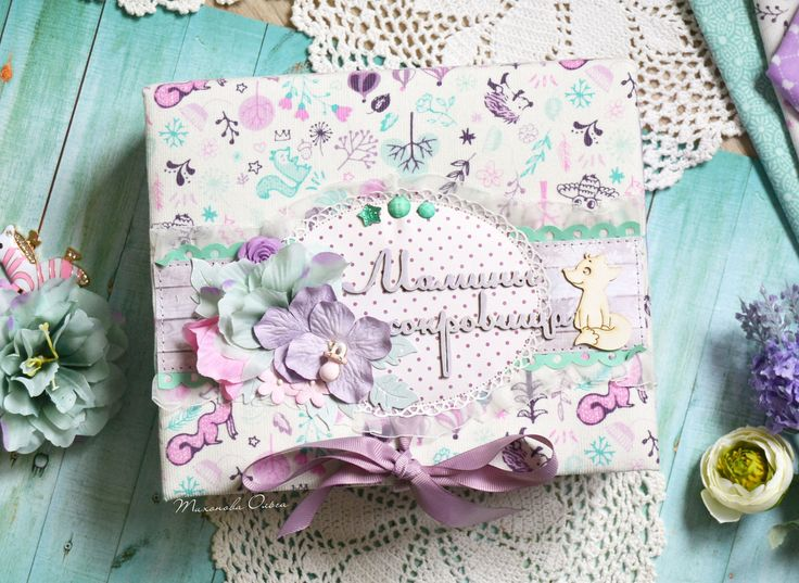 Купить Мамины сокровища для девочки с Лисёнком, подарок новорожденному. - мамины сокровища, мамины сокровища девочка