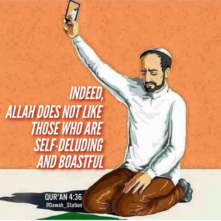 """Reminder!   """"Indeed, Allah does not like those who are self-deluding and boastful."""" -- {Qur'an 4:36}"""