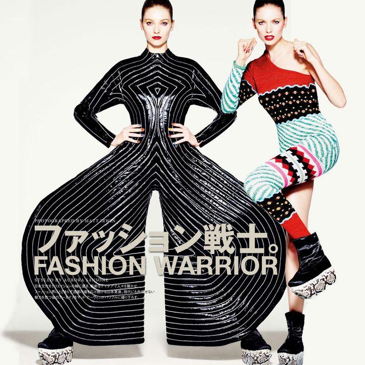 Kansai Yamamoto feature in Vogue Japan - David Bowie