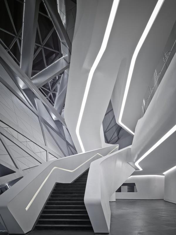 Guangzhou Opera House in Guangzhou, China. Architect Zaha Hadid Architects. Completed in 2010