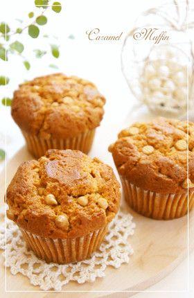 ⁂キャラメルマフィン⁂ [Caramel Muffins]