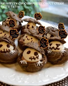 「【ハロウィン】チョコムースシュークリーム」よう | お菓子・パンのレシピや作り方【corecle*コレクル】 Chocolate Mousse Choco Tartin.  Recipe needs translation.