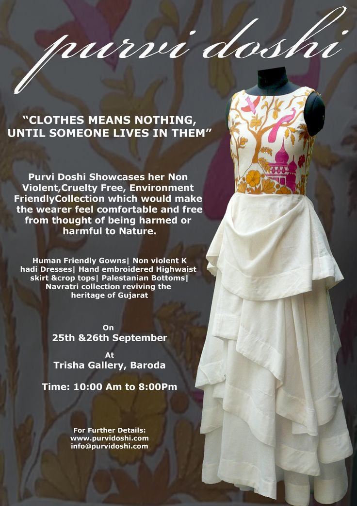 Exhibition in Baroda. Join us!! Purvi Doshi showcases her environment-friendly, hand-embroidered, Navratri collection reviving the heritage of Gujarat. #purvidoshi