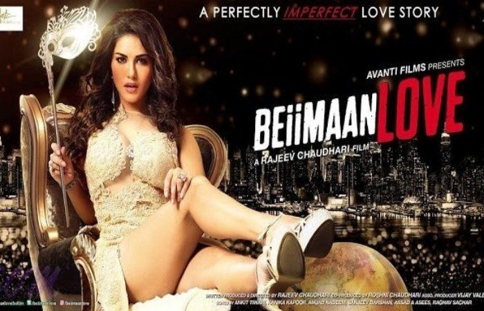 Beiimaan Love Movie Review: A Love And Dhoka Film Of #SunnyLeone