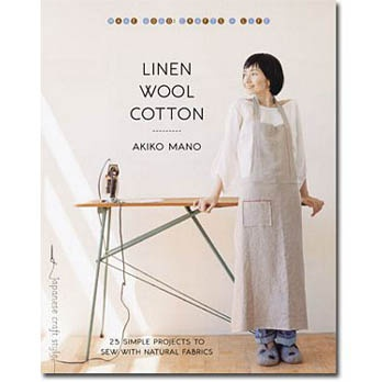 Japanese Styled sewing book