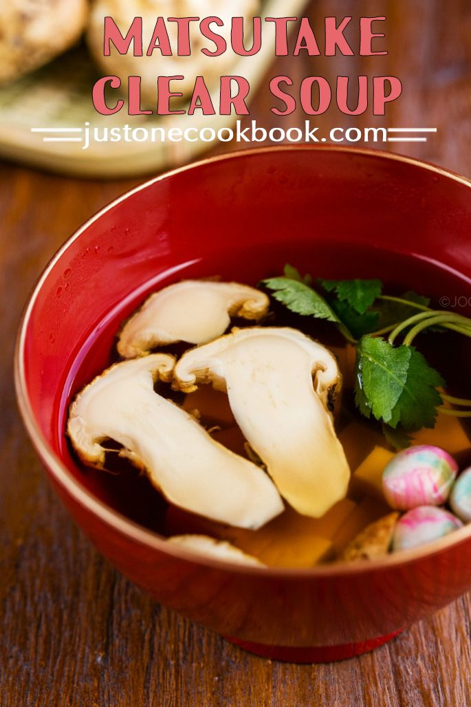Matsutake Clear Soup - Osuimono (松茸のお吸い物) | Easy Japanese Recipes at JustOneCookbook.com