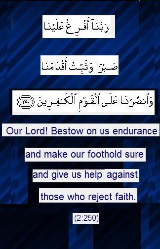"إِنَّ إِلَهَكُمْ لَوَاحِدٌ Truly, your god is truly One!"" [Qur'an 37:4] : You have indeed in the Messenger of Allah an excellent example ----------Quran: 33:21"