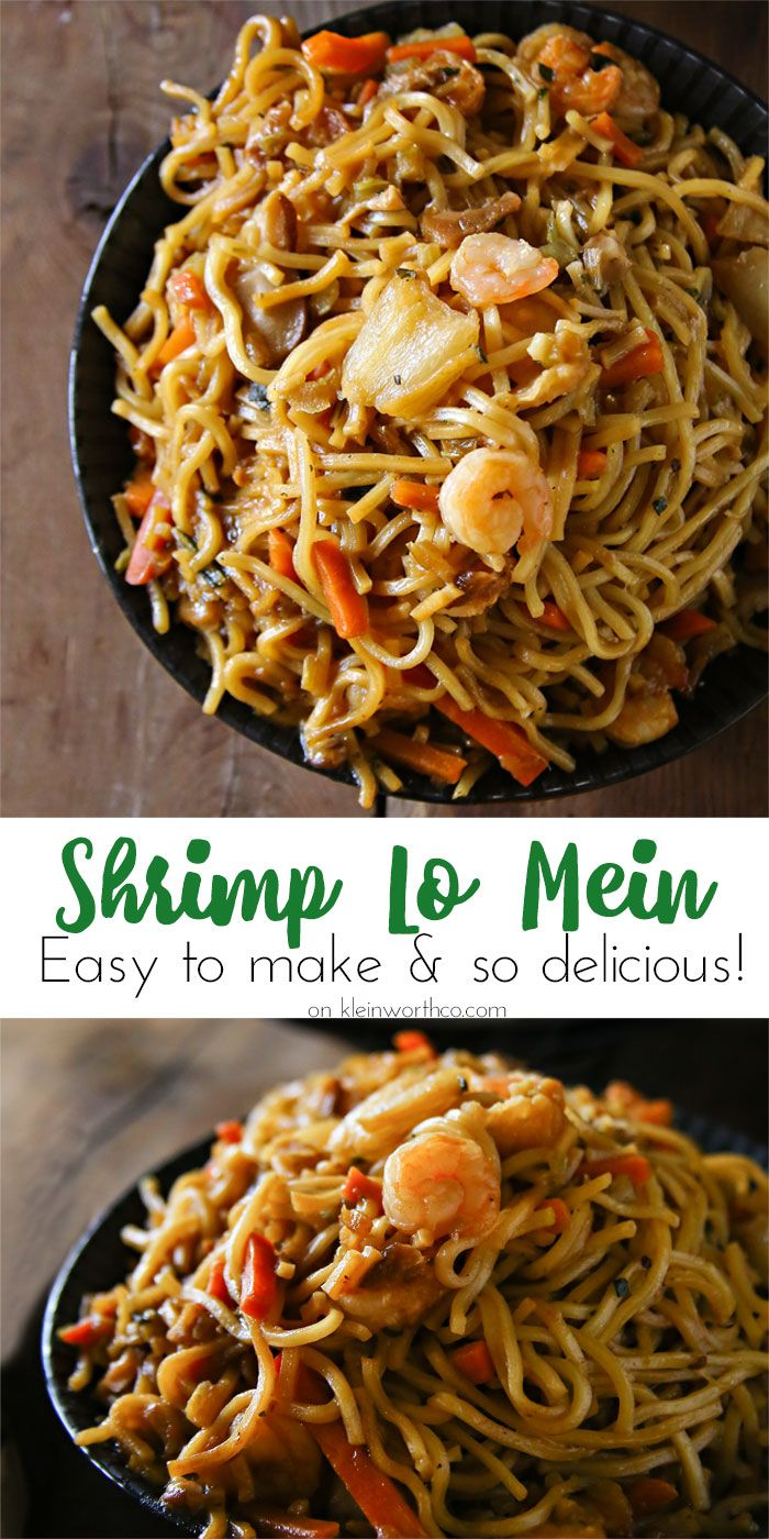 Shrimp Lo Mein is another easy family dinner idea that will have you in & out of the kitchen in just 30 minutes. Simple, fast & so yummy! via @KleinworthCo