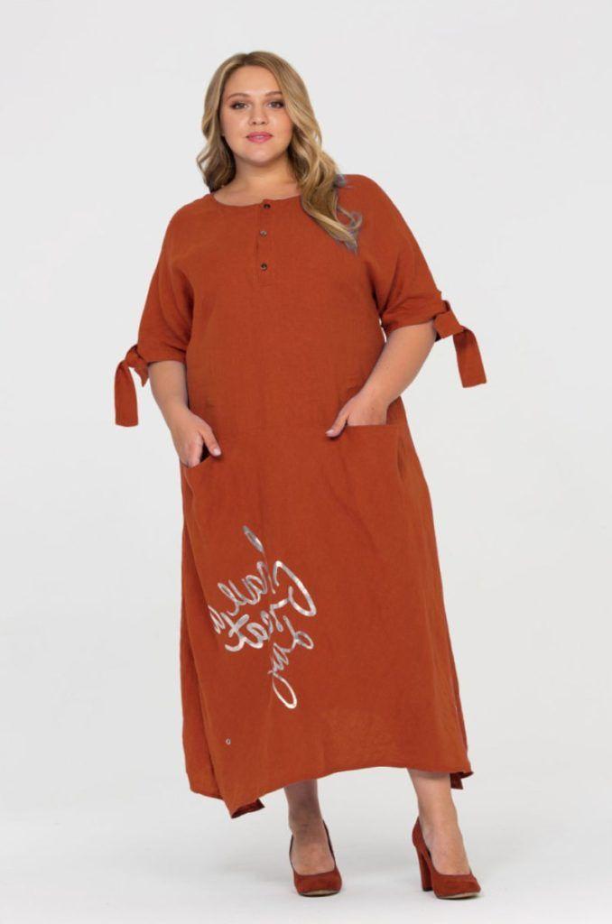 Leinen kleider große größen | Mode für mollige, Mode, Kleider