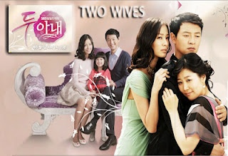Two Wives South Korean drama | Hangul: 두 아내/Doo Ah-Nae ABS CBN Corporation - Kapamilya - Television Series